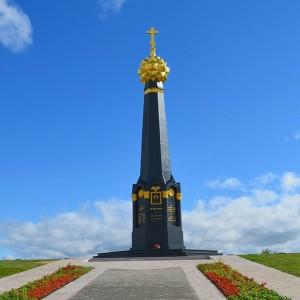 Обзорный тур по музею-заповеднику «Бородинское поле»