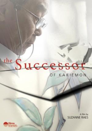 НАСЛЕДНИК ДИНАСТИИ КАКИЕМОН \ THE SUCCESSOR OF KAKIEMON